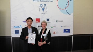 iBuild Nominated For The 2015/16 Monash Business Awards